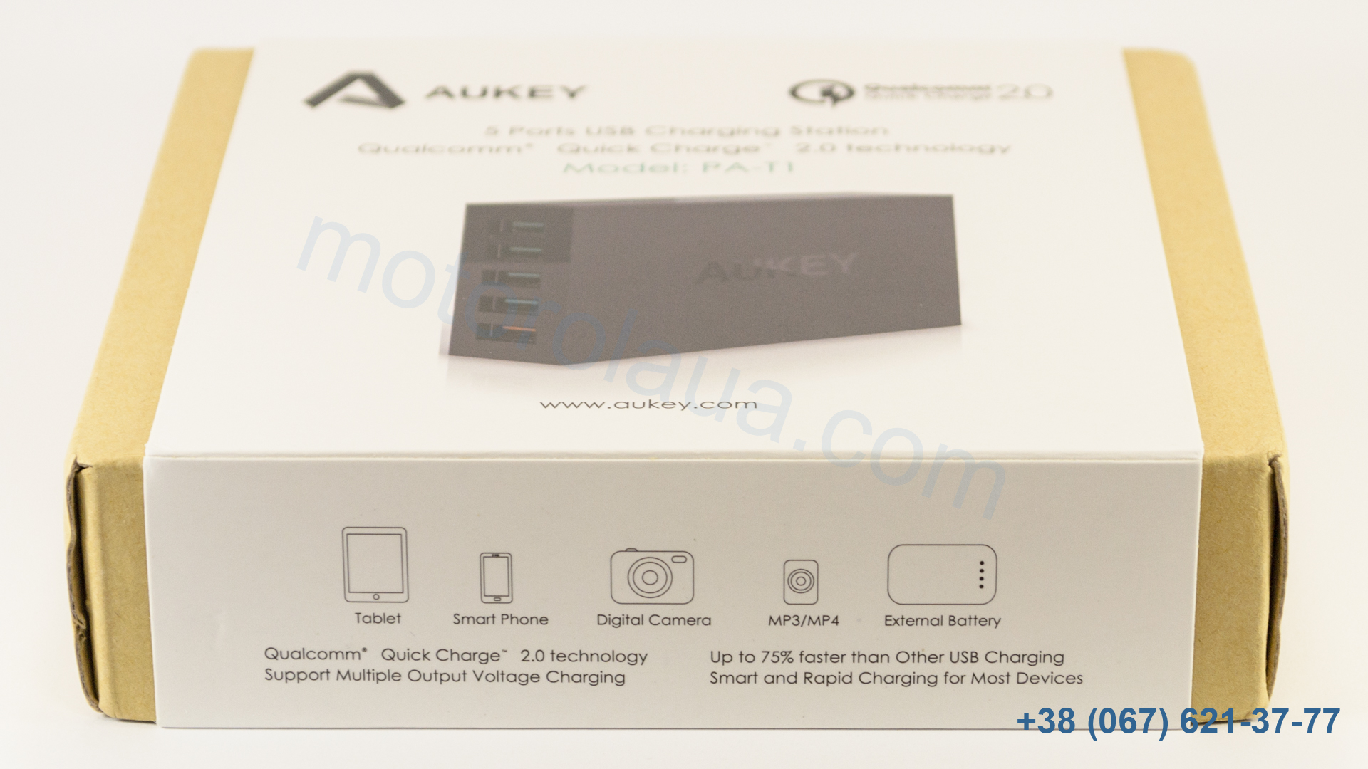 charger for motorola
